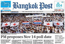 BKK Post's front page today